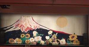 20201月24 東京 明治座 和田秀和氏提供