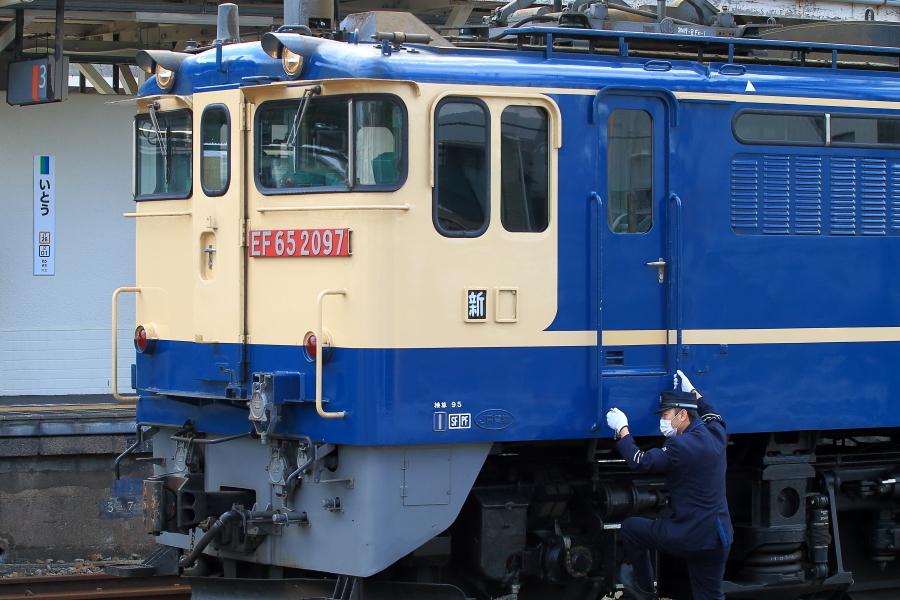900-EF65-200317H1.jpg