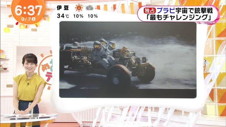 2019年09月07日高見侑里の画像02枚目