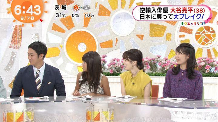 2019年09月07日高見侑里の画像03枚目