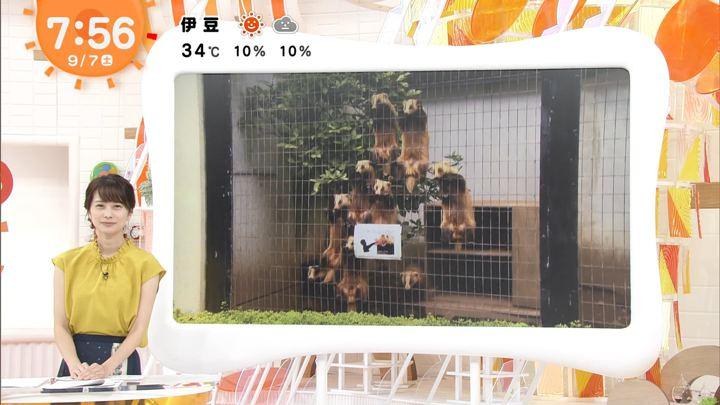 2019年09月07日高見侑里の画像10枚目