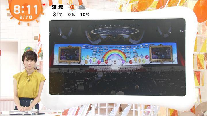 2019年09月07日高見侑里の画像11枚目
