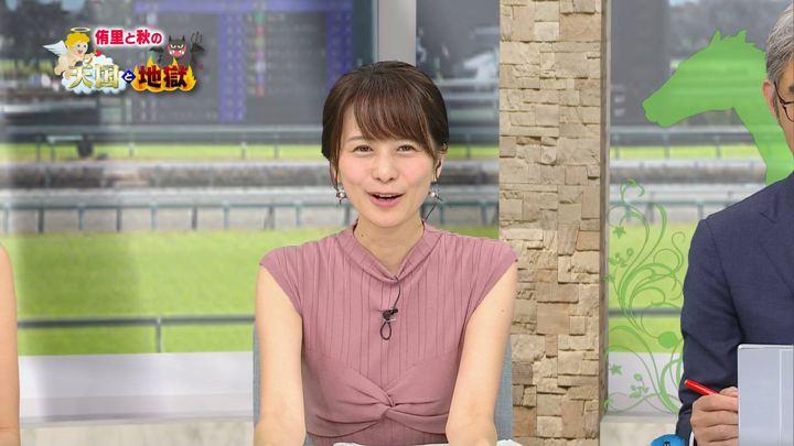 2019年09月07日高見侑里の画像25枚目