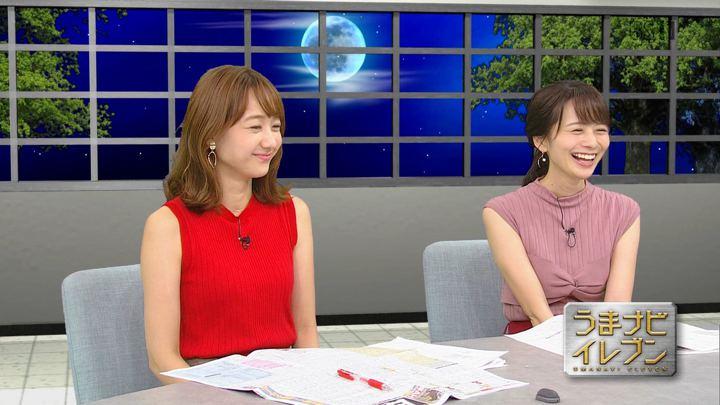 2019年09月07日高見侑里の画像58枚目