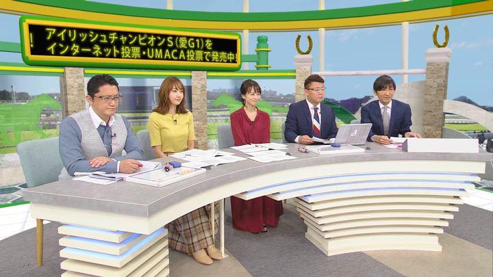 2019年09月14日高見侑里の画像23枚目