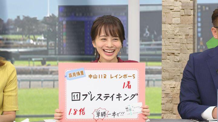 2019年09月14日高見侑里の画像50枚目
