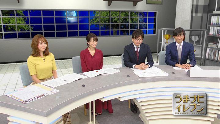 2019年09月14日高見侑里の画像67枚目