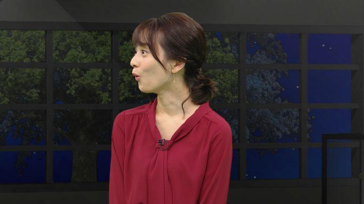 2019年09月14日高見侑里の画像73枚目