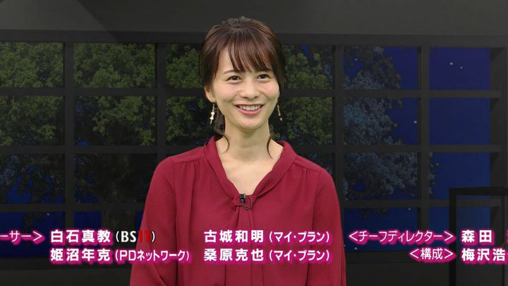2019年09月14日高見侑里の画像74枚目