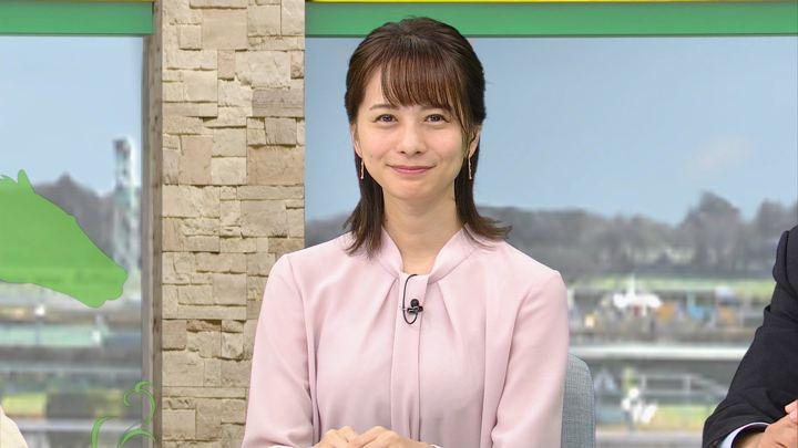 2019年09月28日高見侑里の画像17枚目