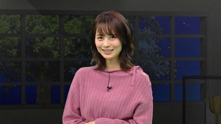 2019年11月30日高見侑里の画像46枚目