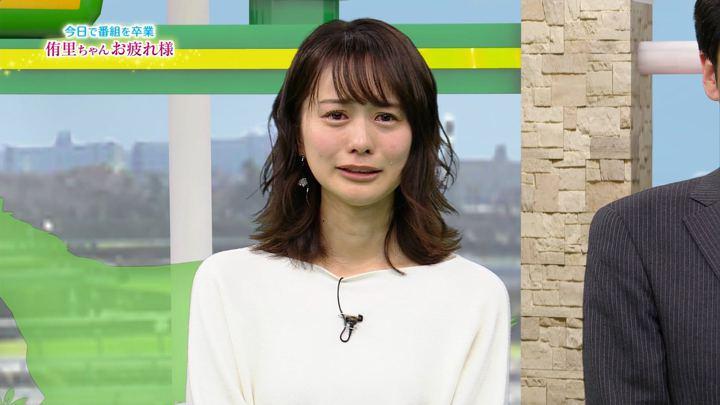 2019年12月28日高見侑里の画像61枚目