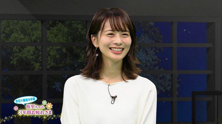 2019年12月28日高見侑里の画像77枚目