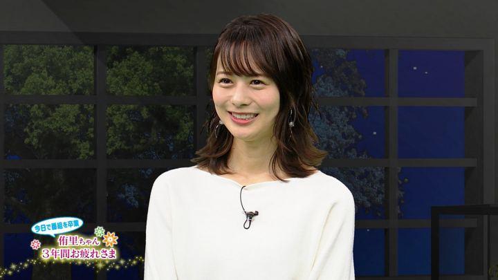 2019年12月28日高見侑里の画像79枚目