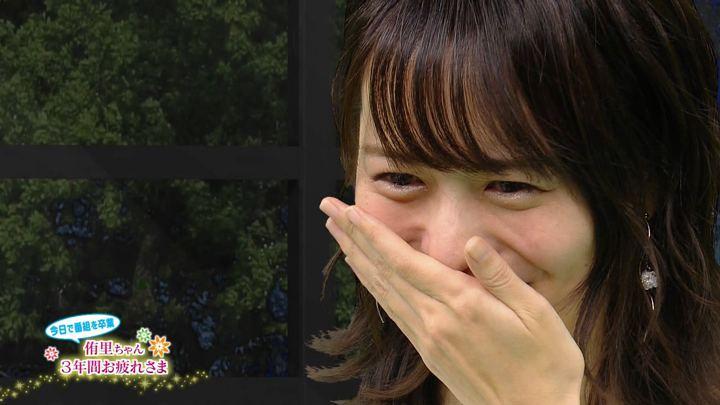 2019年12月28日高見侑里の画像86枚目