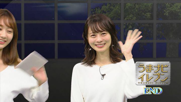 2019年12月28日高見侑里の画像91枚目