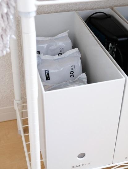 無印・ポリプロピレンシート仕切りボックス・3枚組・お掃除シート・納戸①
