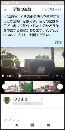 Screenshot_20200325-110243.png