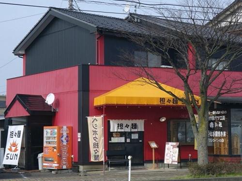 担々麺SUN