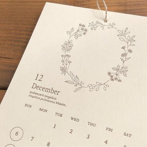 s-レタープレスカレンダー2020 2
