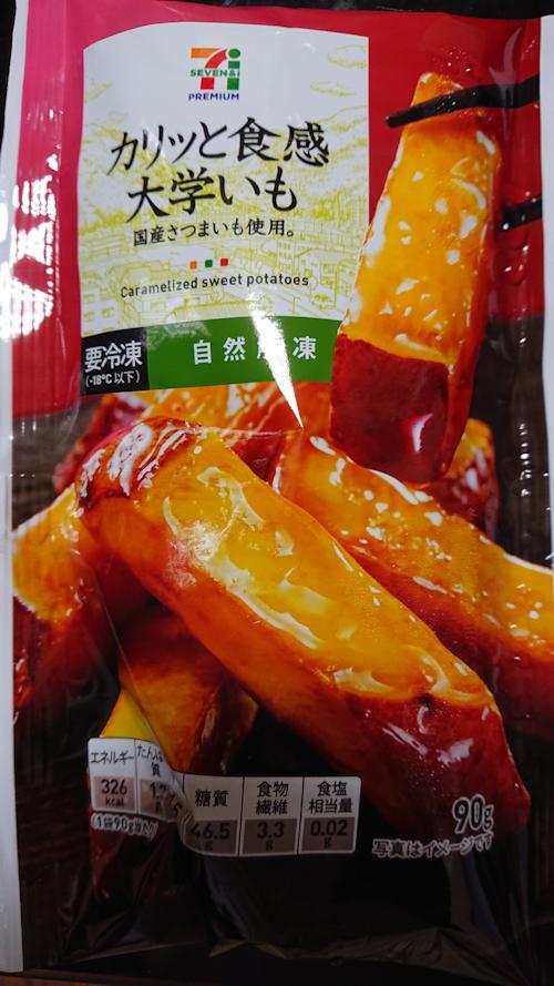 blog20191008e.jpg
