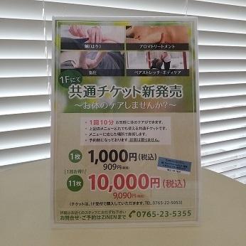 IMG_20200213_103833.jpg